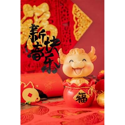 远远祝客户朋友新春快乐、阖家幸福!